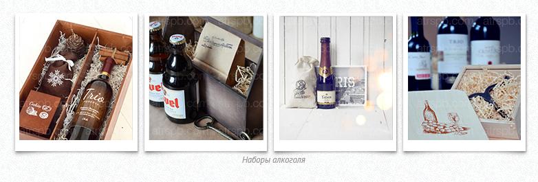 Оригинальные новогодние подарки клиентам